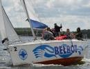 Rejs żeglarski Szlakiem Wielkich Jezior Mazurskich