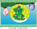 """Szkolny konkurs grafiki komputerowej  """"Najpiękniejsza Kartka Bożonarodzeniowa"""" dla klas 1-3"""