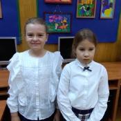 Międzyszkolny Konkurs Czytelniczy dla klas 3 (1.04.2019)
