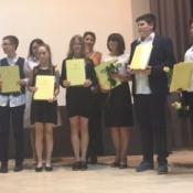 Nagrody dla laureatów_12