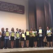 Nagrody dla laureatów_23