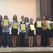 Nagrody dla laureatów_27