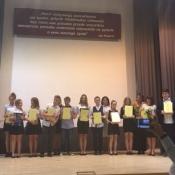 Nagrody dla laureatów_29