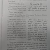 Lekcje w 3c_9