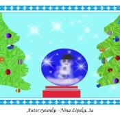 Kartki świąteczne_17