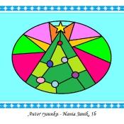 Kartki świąteczne_9