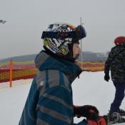Wyjazd narciarsko-snowboardowy do Bałtowa kl. I LO_29